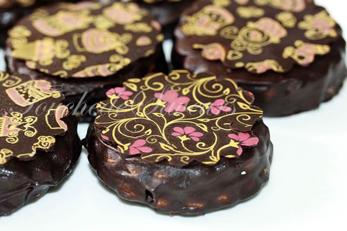 Sablés chocolatés fourrés2