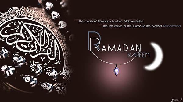 ramadan_kareem_wallpaper_