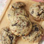 cookies-de-philippe-conticini1